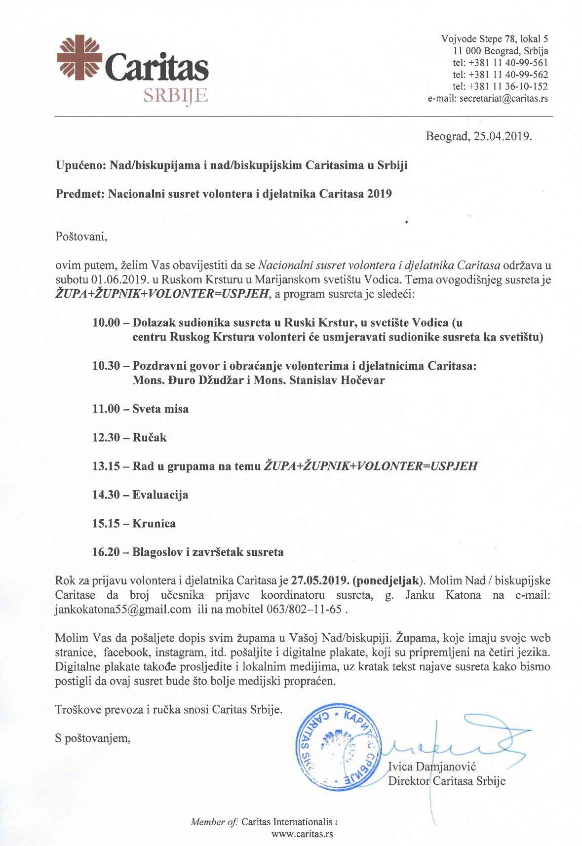 program-susreta-2019